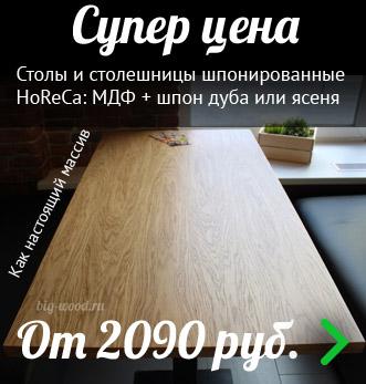 Балясины в Томске - сравнить цены и купить